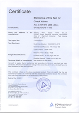 API 6FD Fire Proof Certificate