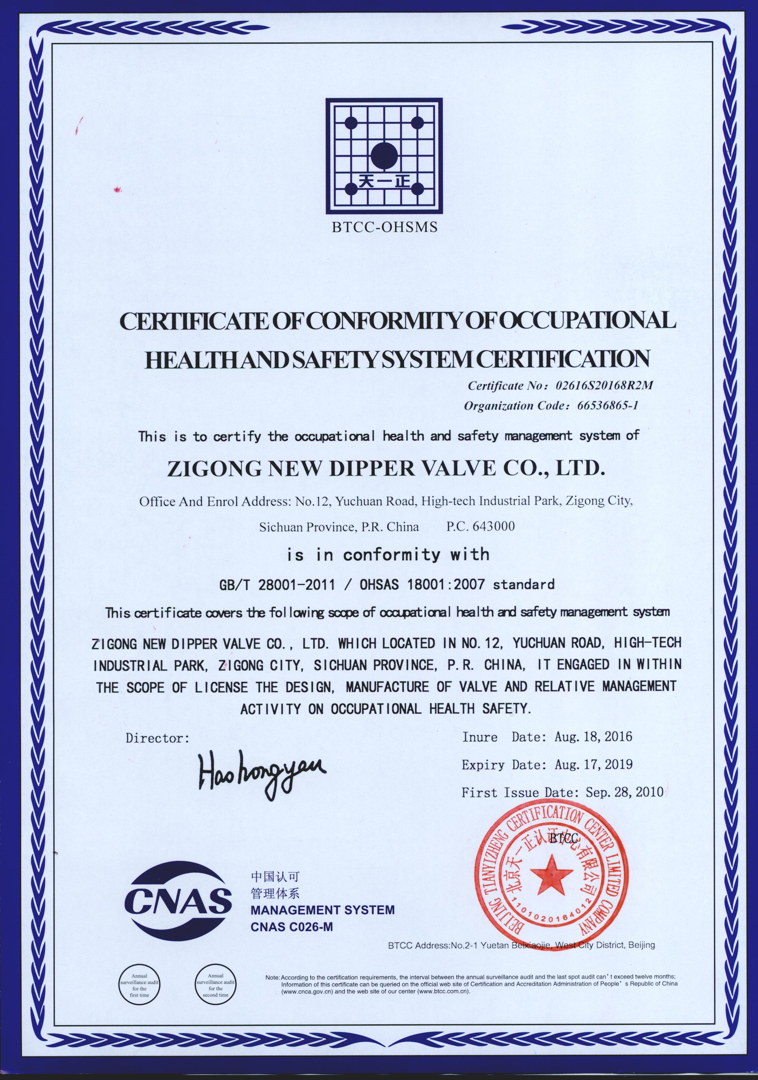 Occupational Safety And Health Management System Certificate