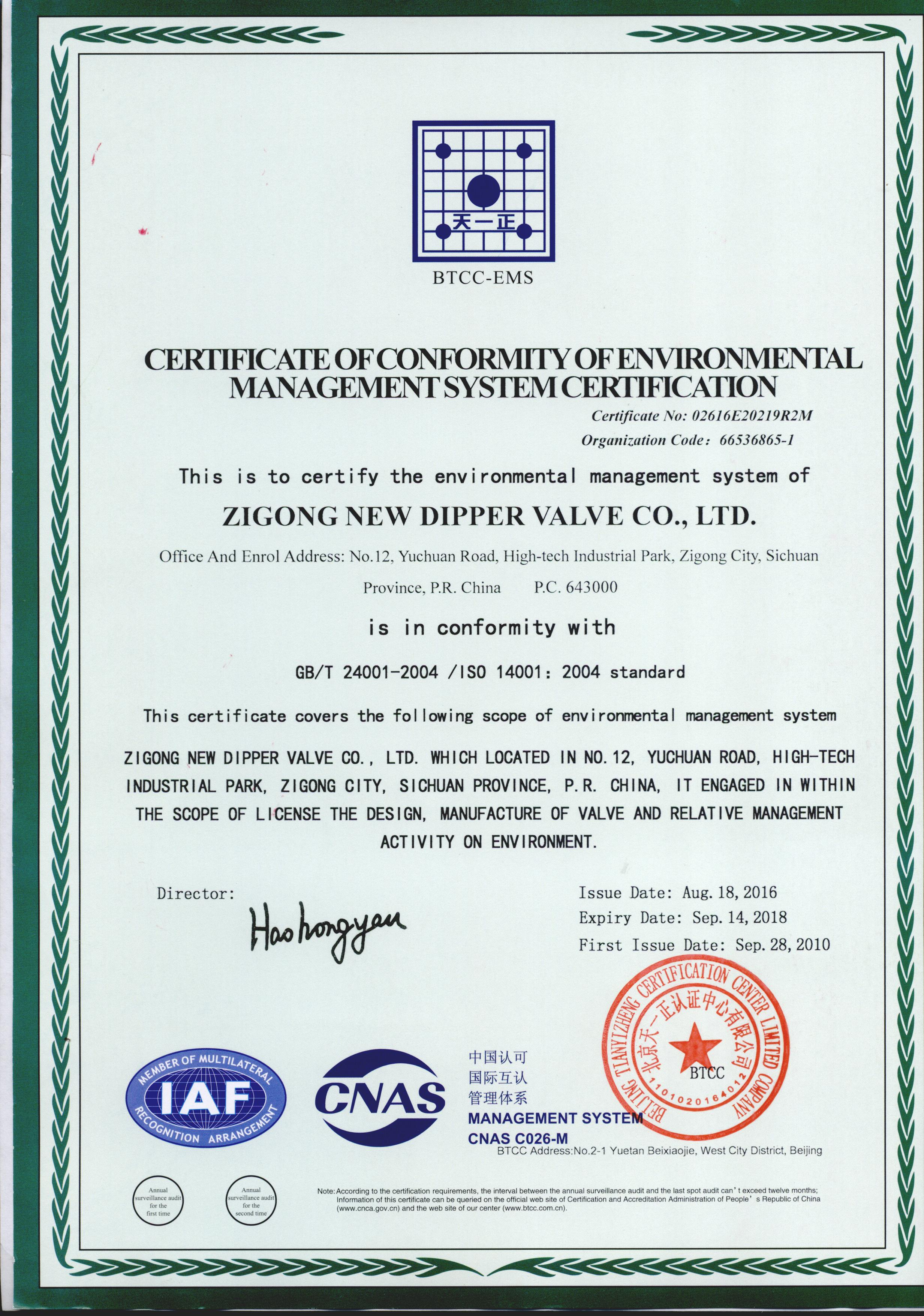 ISO 14001 Environment Management System Certificate